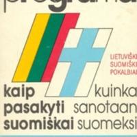 sk8.jpg