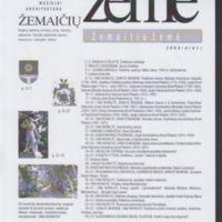 z81.jpg
