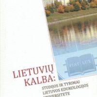 lf4.jpg