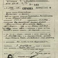 dok1_rus.JPG