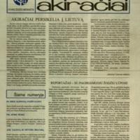 1. Akiraciai, 2005, sausis.jpg