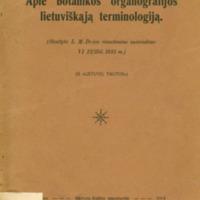 a8a.jpg