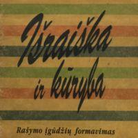 išraiška_1993.JPG