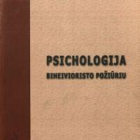 psichlab1.JPG