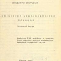 vd8.jpg