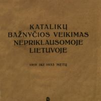 kat_bazn33.JPG