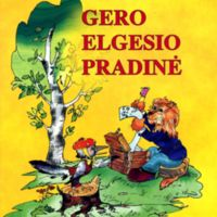 Gero_elgesio.jpg