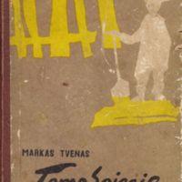 Sojeris_1960.jpg