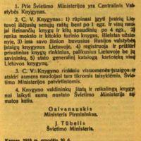 Vyriausybes zinios_1920 vasario 6_fragmentas_2.jpg