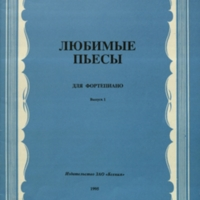natos_rus95.jpg