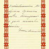Zmuidzinavicius_1936.jpg