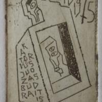 exlibris1.jpg