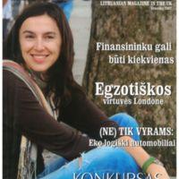 1. 2007 m. gruodis_2.jpg