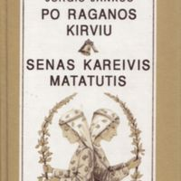 po_raganos_1994.jpg