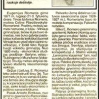 biciuslis2005.vas1.jpg