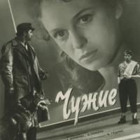 movie1.jpg