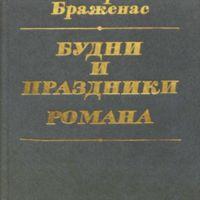 rus_88.jpg