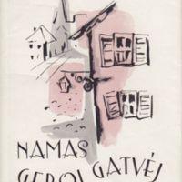 namas_geroj_1954.jpg