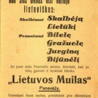 Lietuvos muilas.jpg