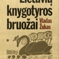 Lietuvių_knygotyros_bruožai.jpg