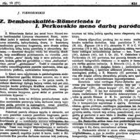 Vienožinskis, J. S. Dembovskaitės-Romerienės ir S. Perkovskio meno darbų paroda // Naujoji romuva. 1932, Nr. 19 (71), p. 451.