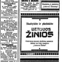 Lietuvos žinios.jpg